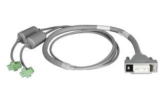 D-Link Netzteil DC Y-Stromkabel für externe redundante Netzteile DPS-CB150-2PS